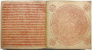 1410年在北京印刷的藏书