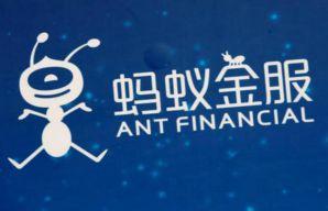 蚂蚁金服IPO被中国证监会推迟