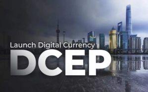 中国电子货币DCEP把目标对准了微信支付和支付宝