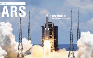 3D打印在长征五号火箭上的使用