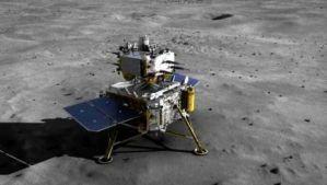 嫦娥五号在月球着陆